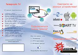 Poster N-12