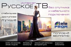 Poster N-9