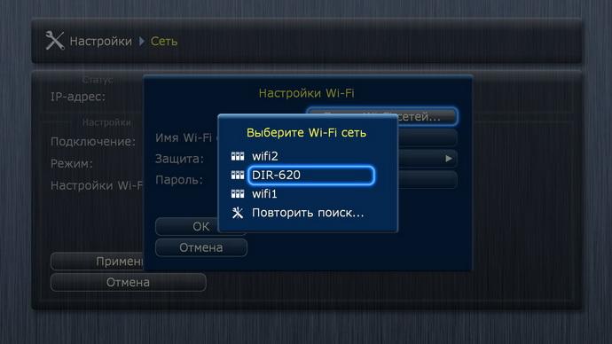 Menu screenshot 014