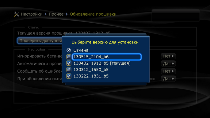 screenshot18