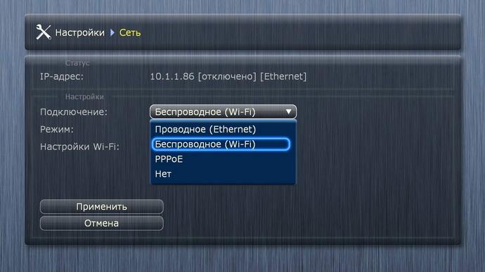 Menu screenshot 012