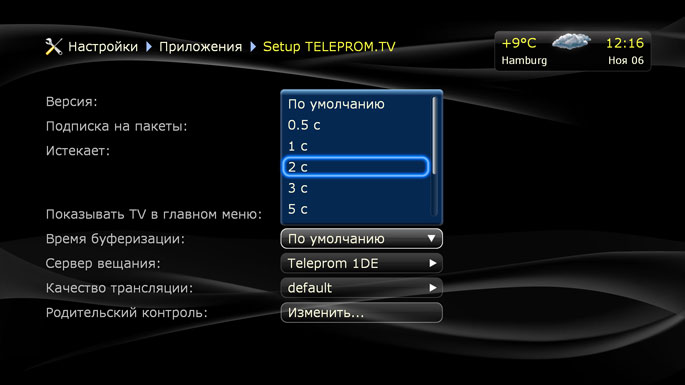 screenshot23-1