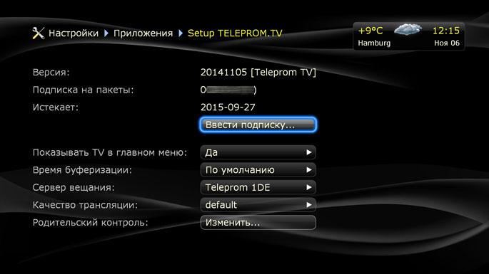 Menu screenshot 015