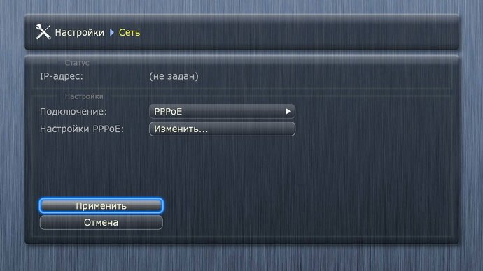 Menu screenshot 026