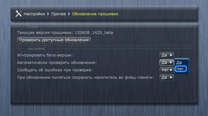 Menu screenshot 044