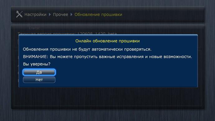 Menu screenshot 045