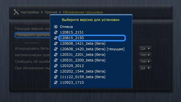 Menu screenshot 042