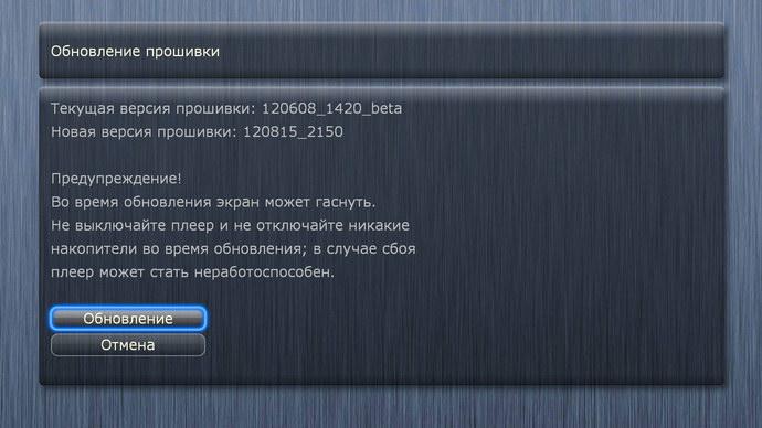 Menu screenshot 043