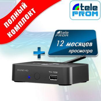 IPTV-102 WiFi + 12 месяцев!